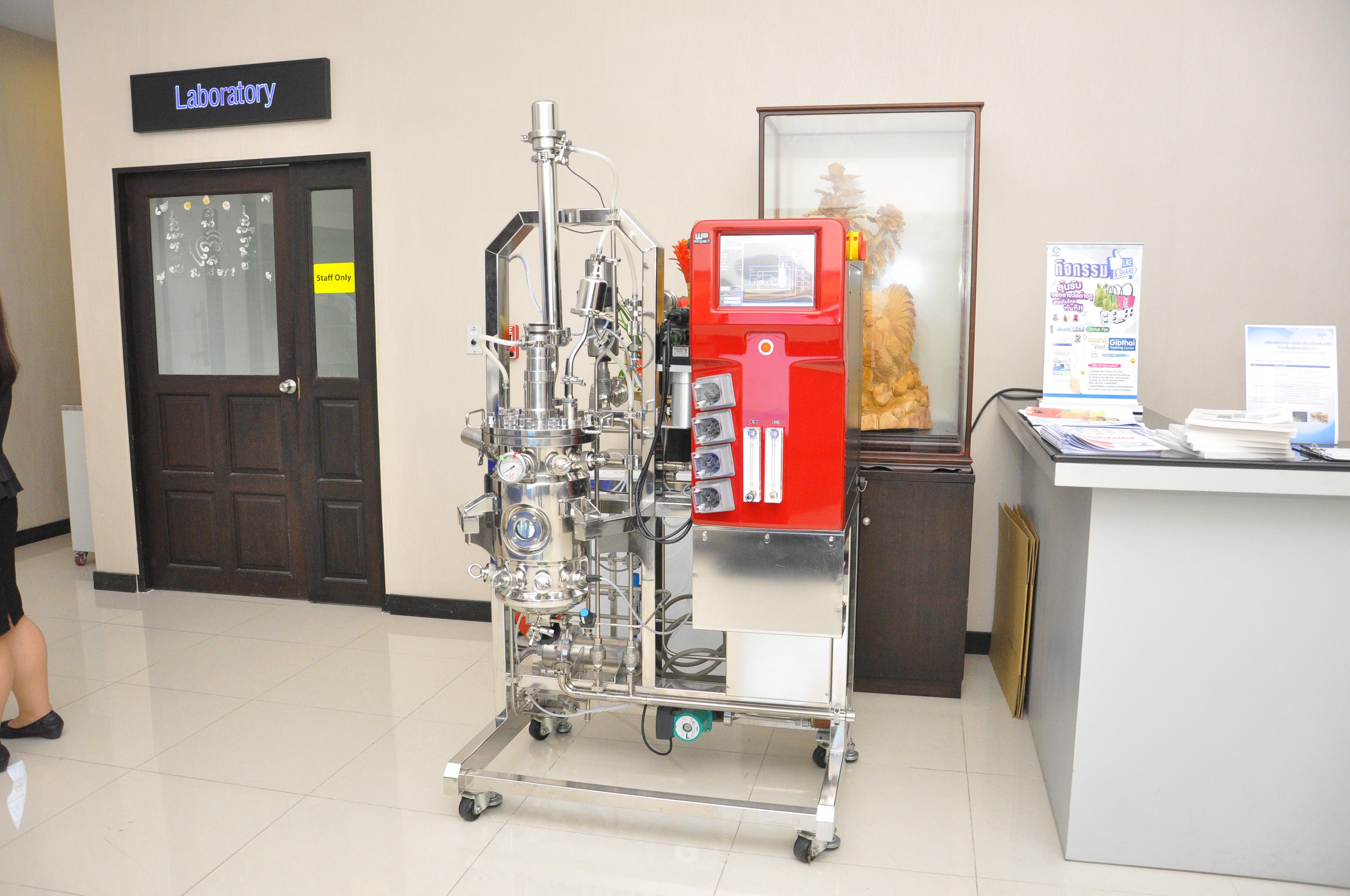 สัมมนาเรื่อง  นวัตกรรมการเพาะเลี้ยงเชื้อจุลินทรีย์ ด้วยถังปฏิกรณ์ชีวภาพ