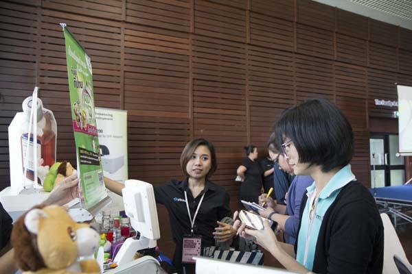 งานประชุมวิชาการ Cancer Precision Mwdicine Academic Conference