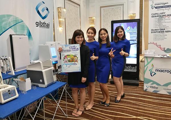 งานประชุมวิชาการประจำปี คร้งที่ 28 สมาคมไวรัสวิทยา (แห่งประเทศไทย)