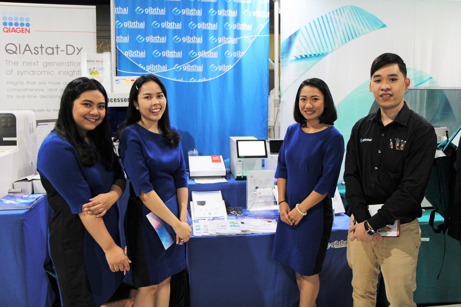 Thailand LA forum 2019 มหกรรมคุณภาพมาตรฐานห้องปฏิบัติการระดับชาติ ครั้งที่ 8 ประจำปี 2562