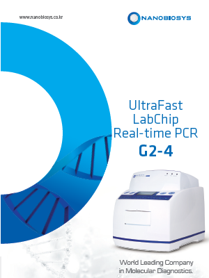 NANOBIOSYS_UltraFast LabChip Real-time PCR G2-4 Brochure 2016
