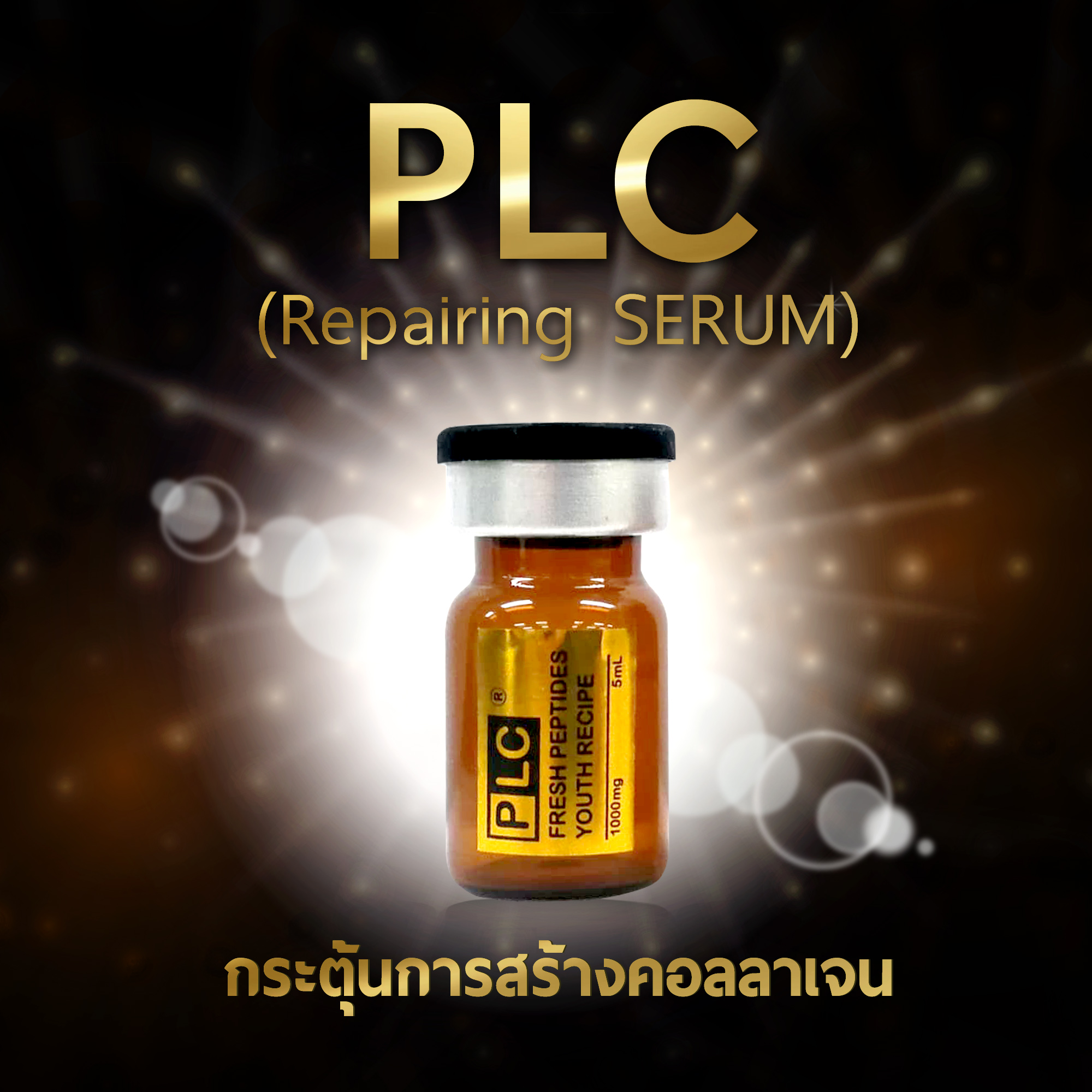 PLC FRESH PLACENTA EXTRACT, 5 ML.