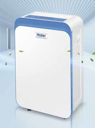 AIR PURIFYING STERILIZER