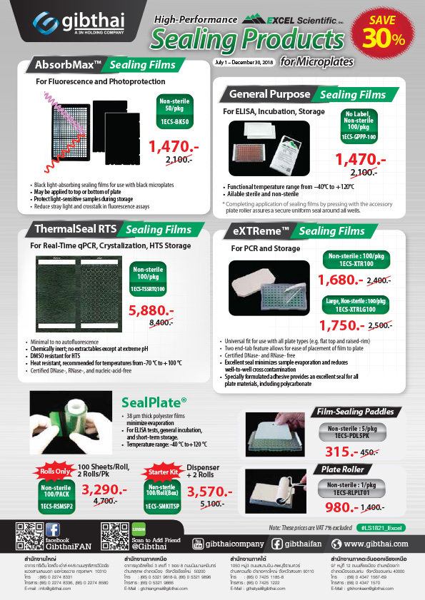 Sealing Products for Microplates