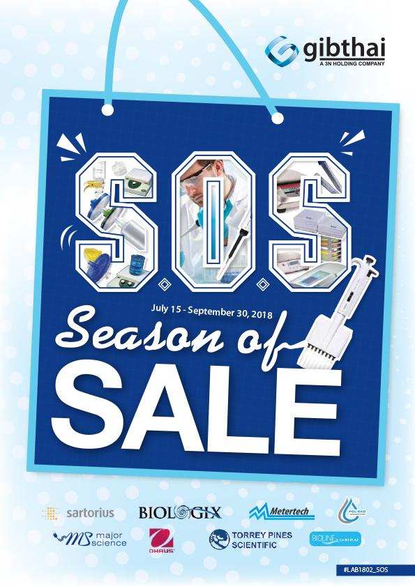 Season Of Sale