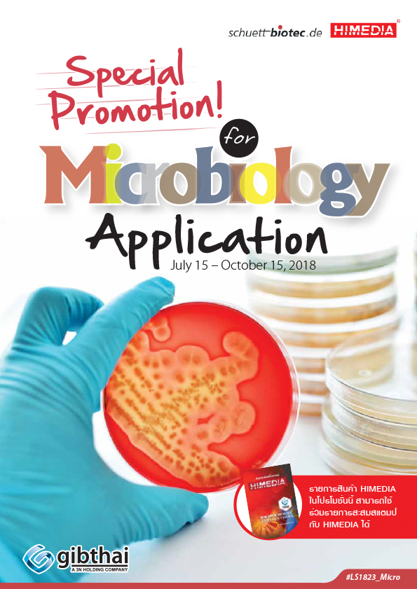 Special Promotion: For Microbiology  Application