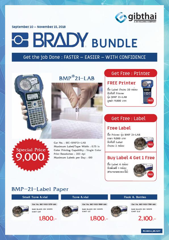 Brady Bundle