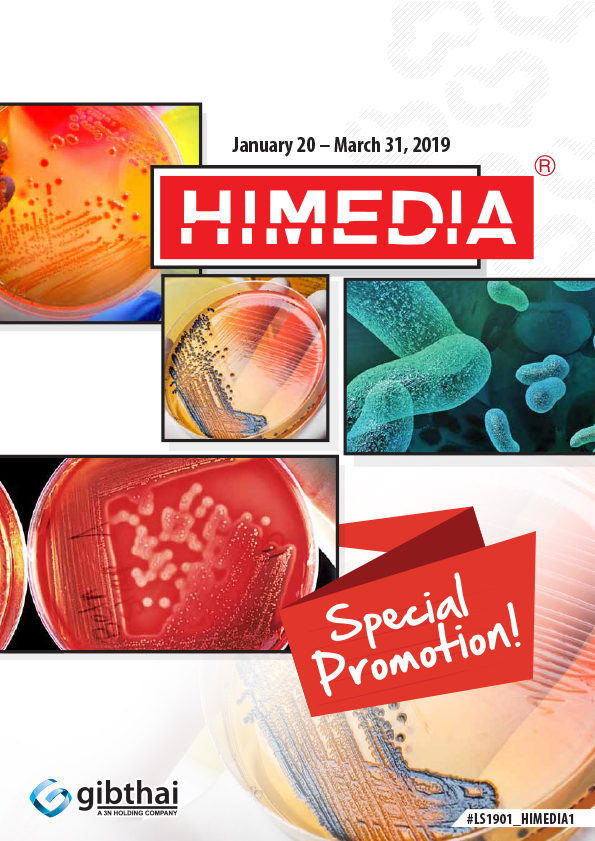 HIMEDIA Special Promotion
