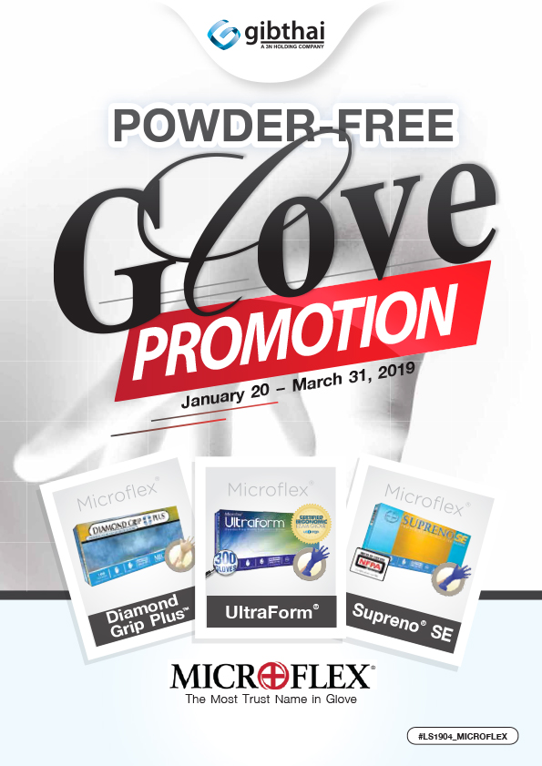 POWER-FREE GLOVE PROMOTION