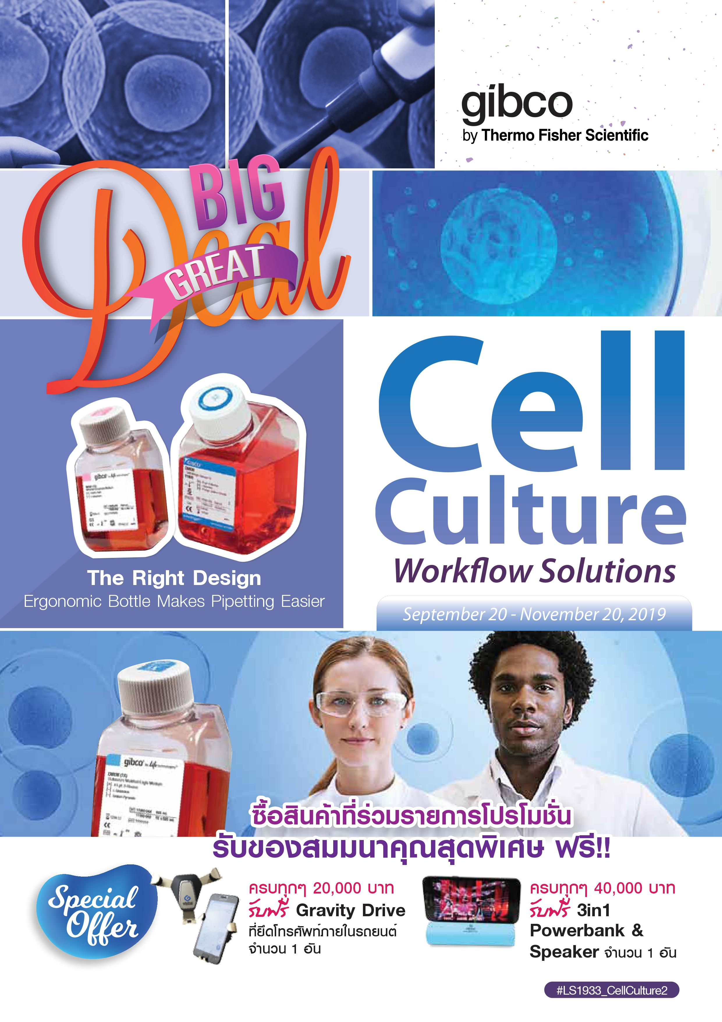 Cell Culture 2