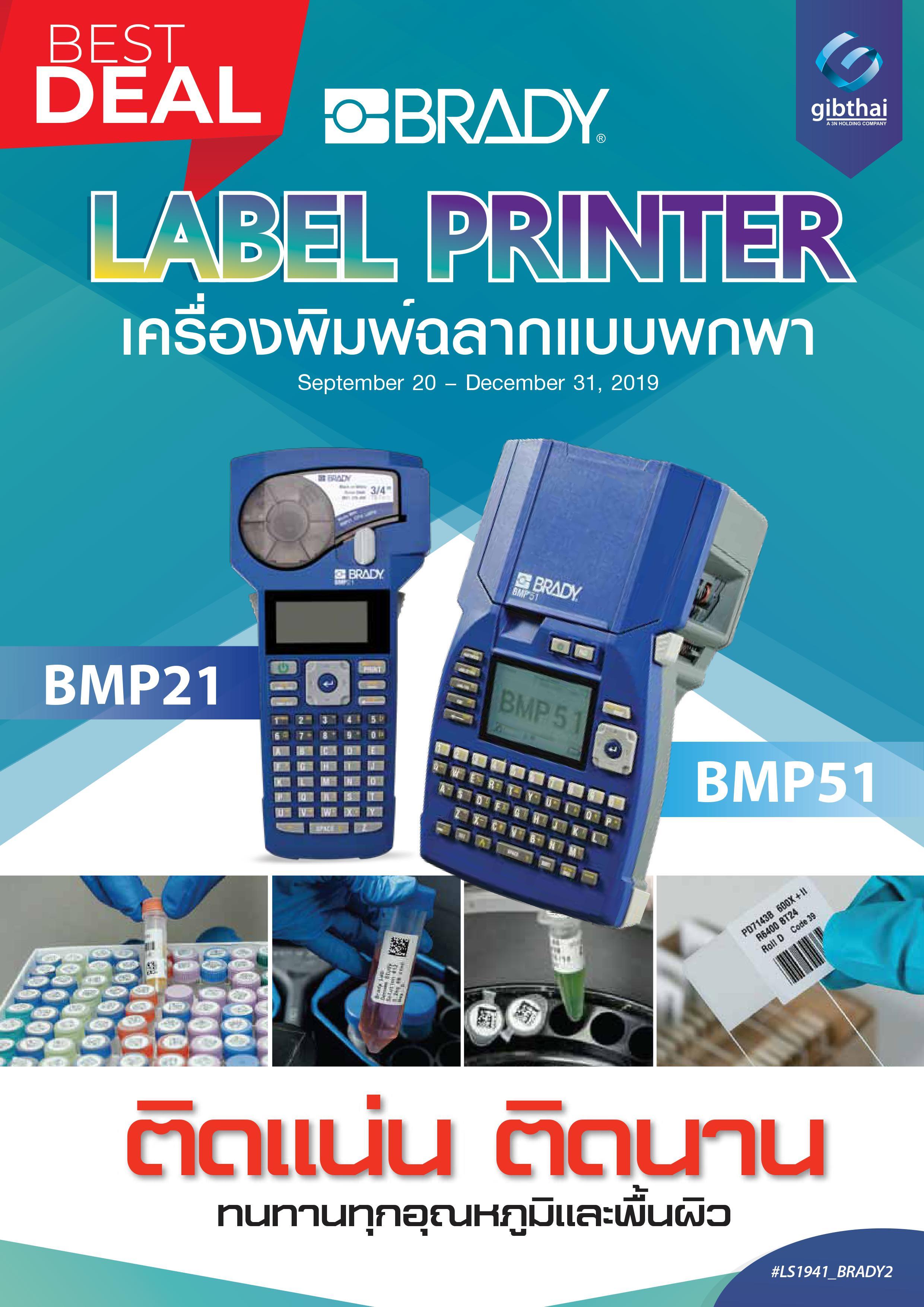 Brady Label Printer