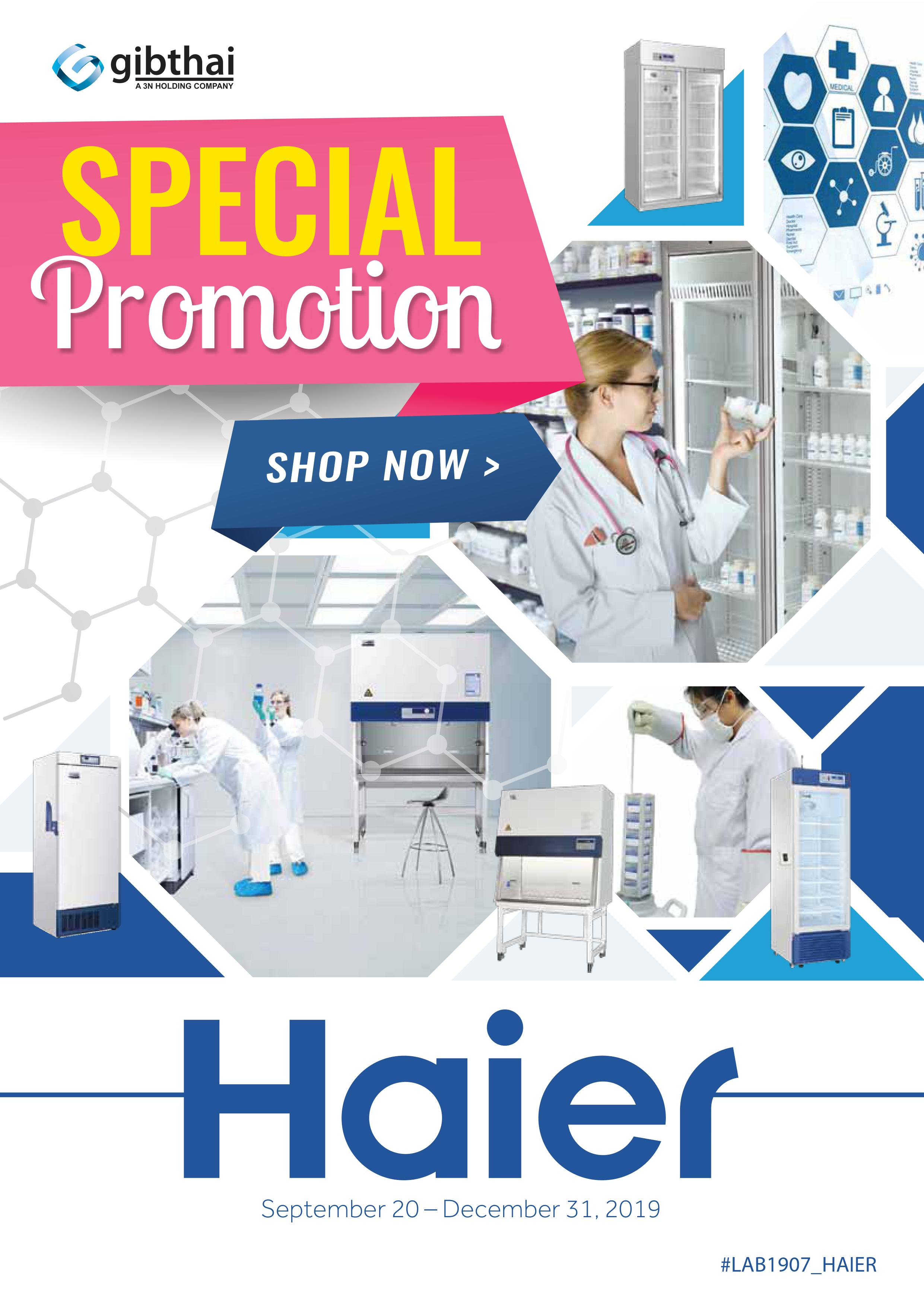 HAIER PROMOTION