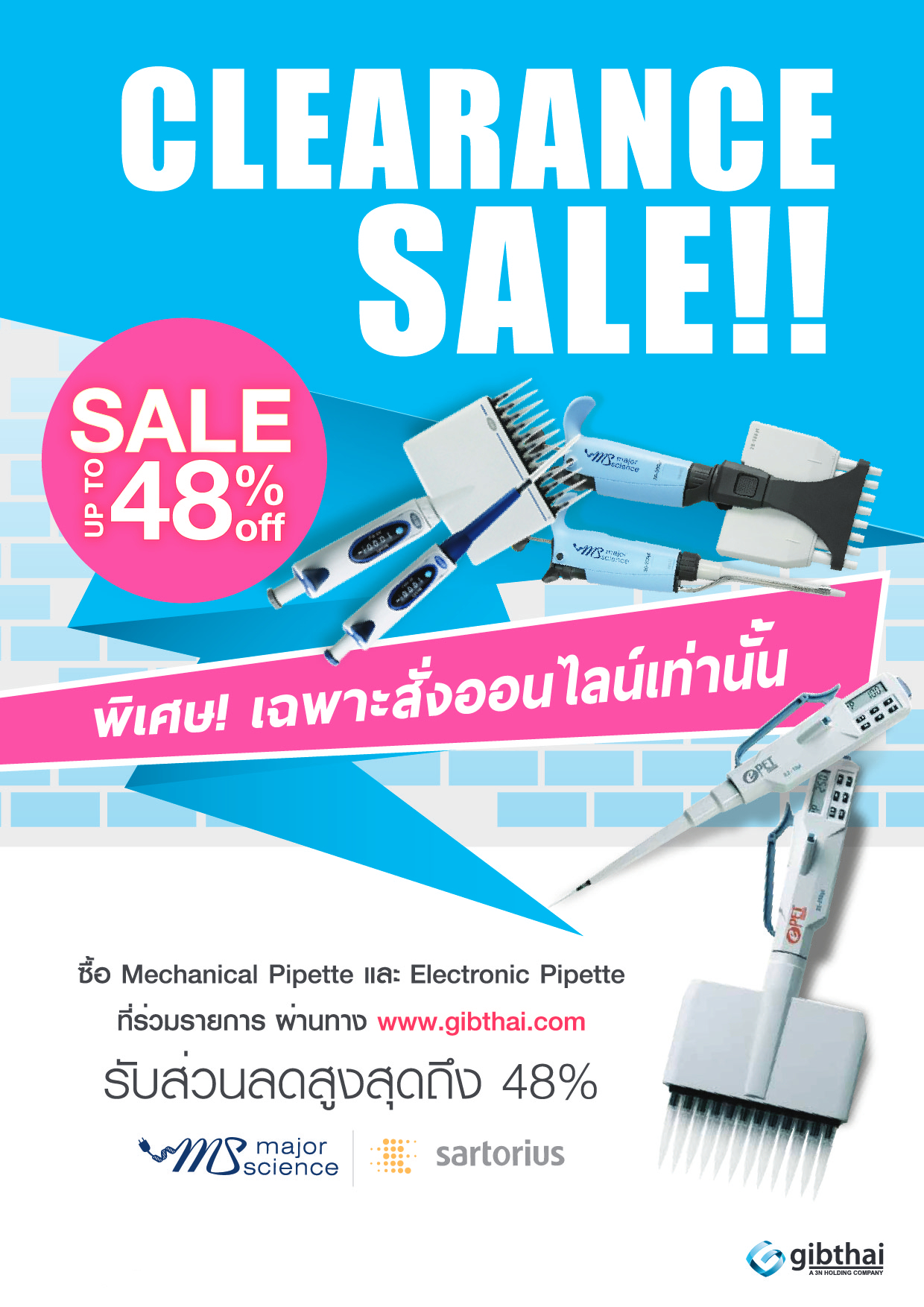 Clearance Sale  (เฉพาะสั่งซื้อ Online เท่านั้น)
