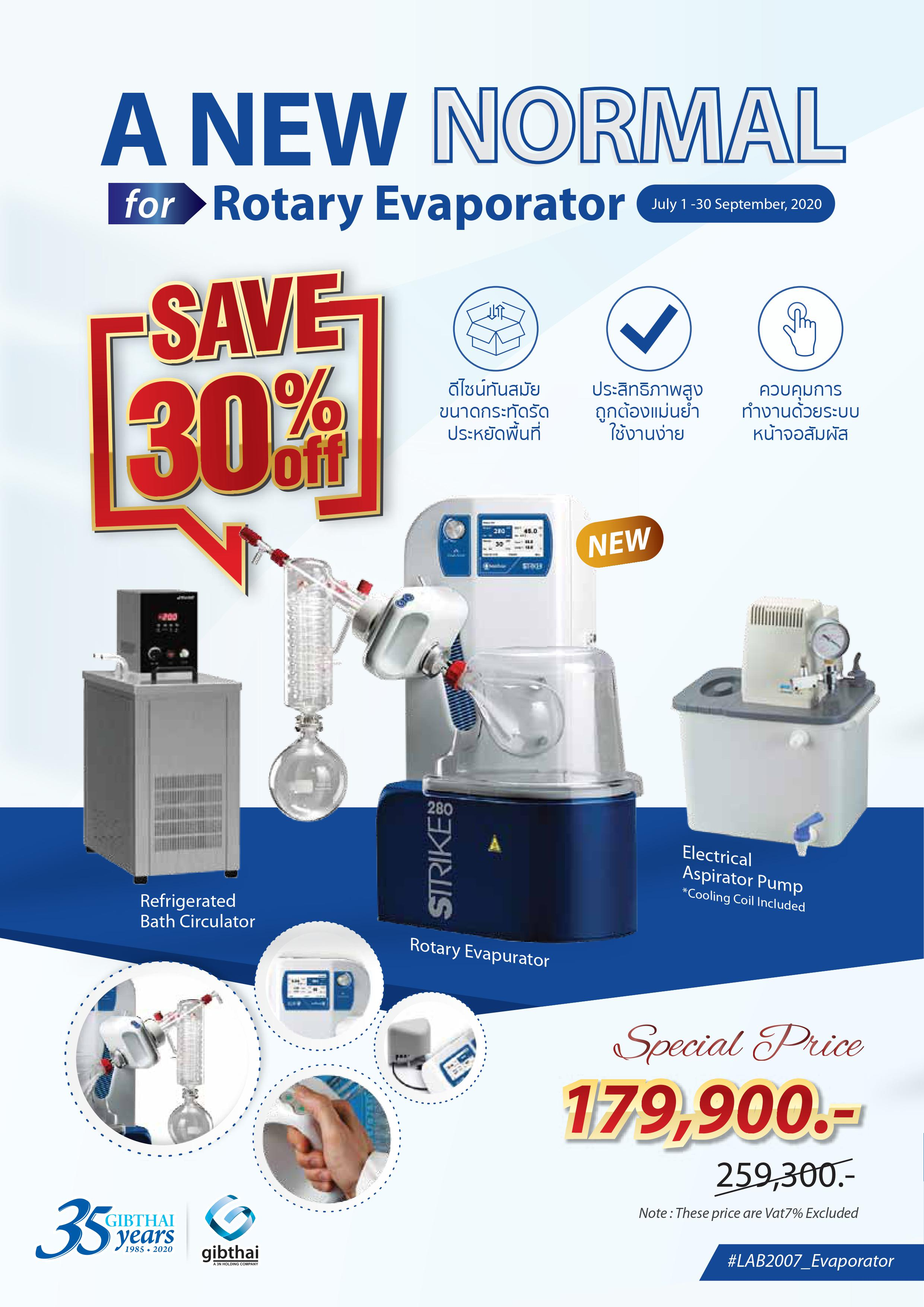 A NEW NORMAL for Rotary Evaporator