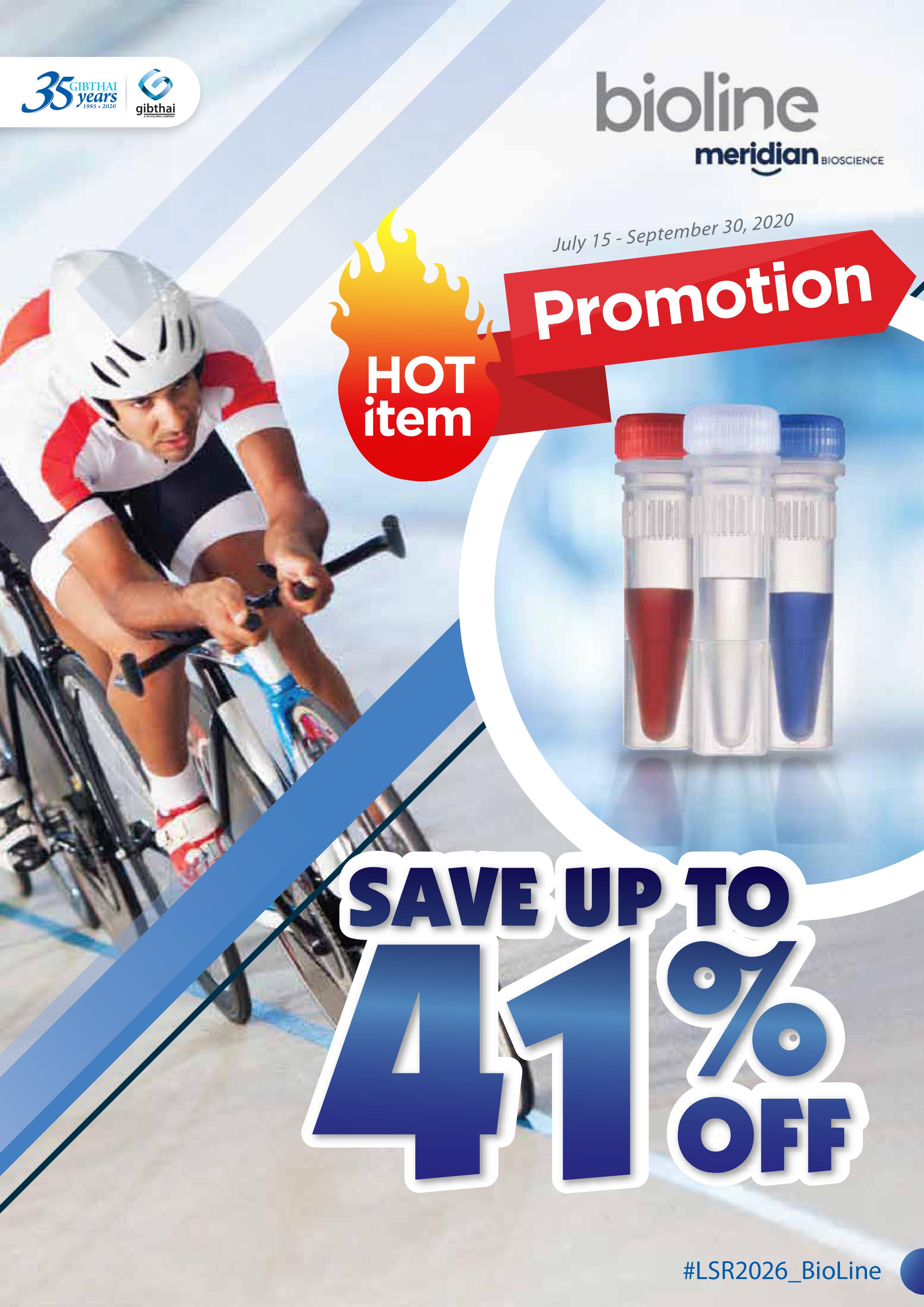 Bioline Hot Item Promotion