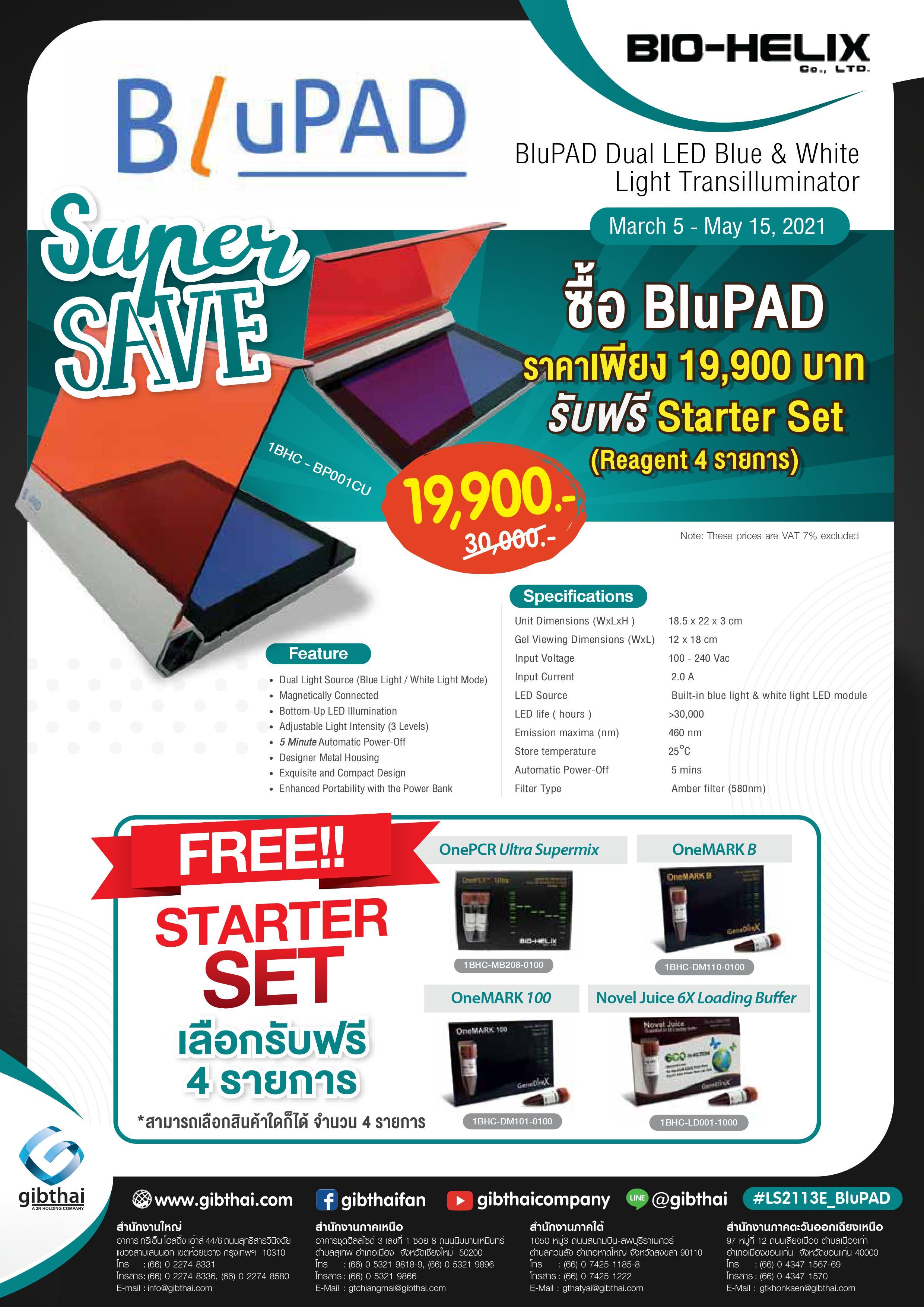 BluPAD Super Save