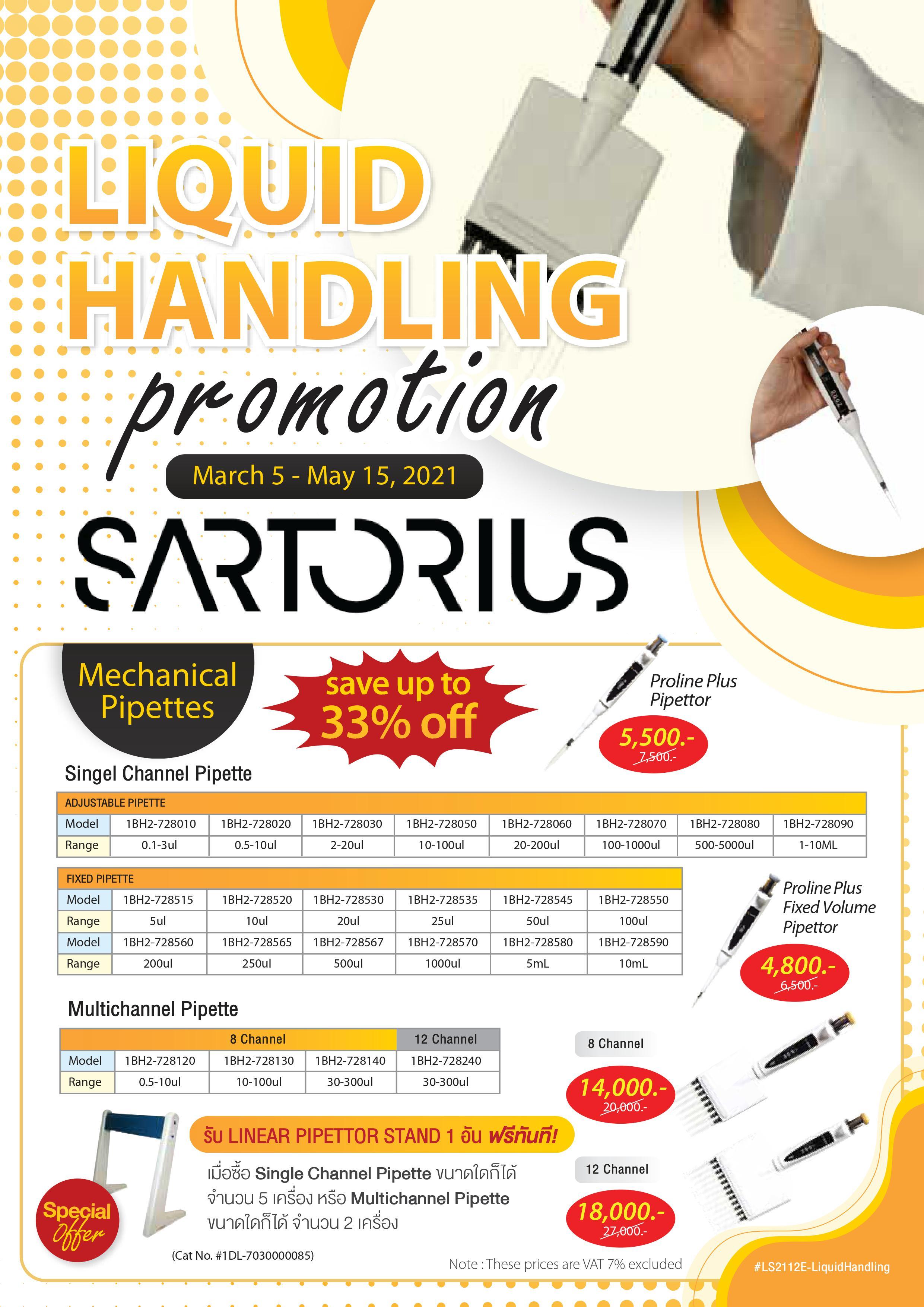 Liquid Handling Promotion