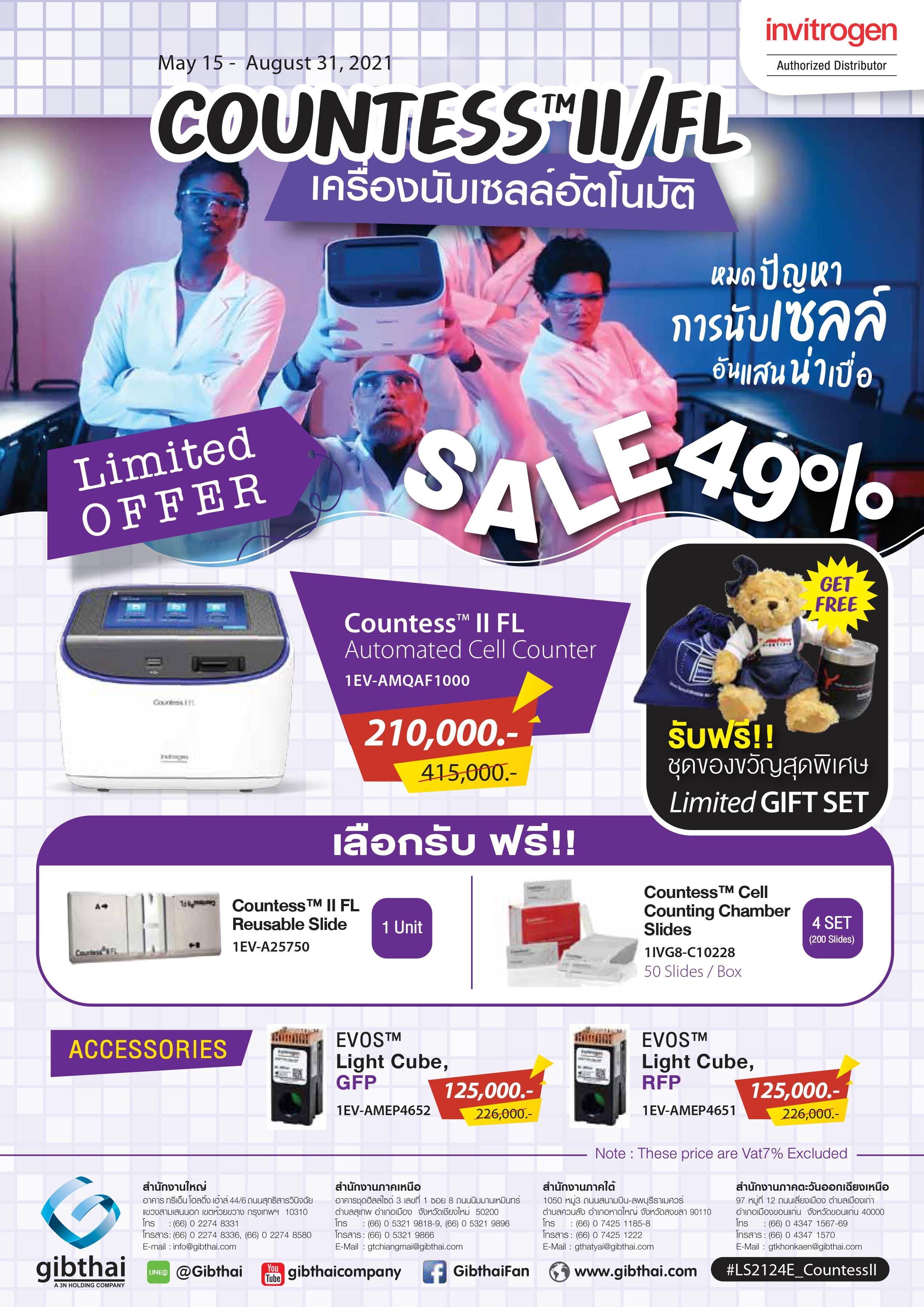 Countess II Limited Promotion