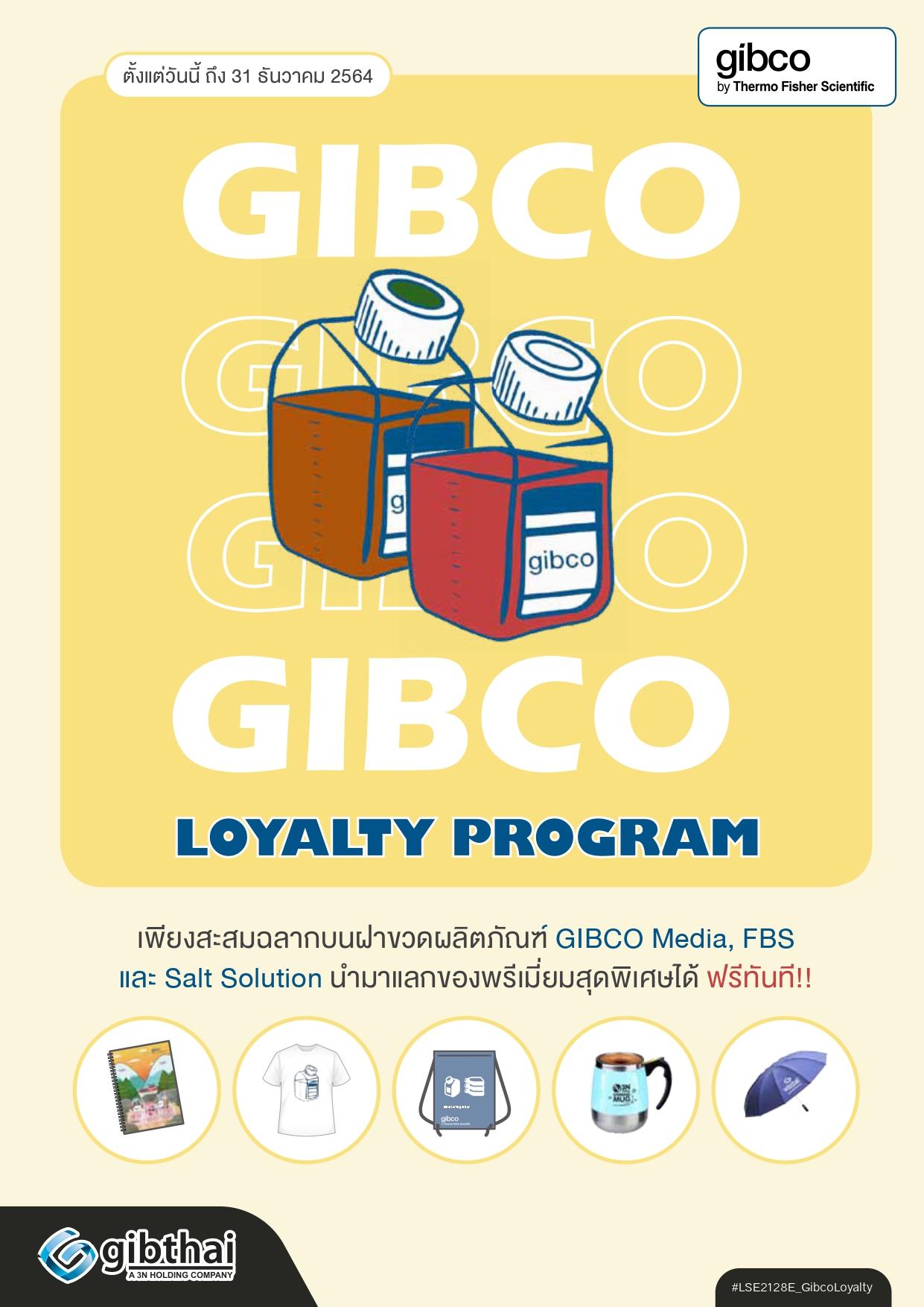 Gibco Loyalty Program