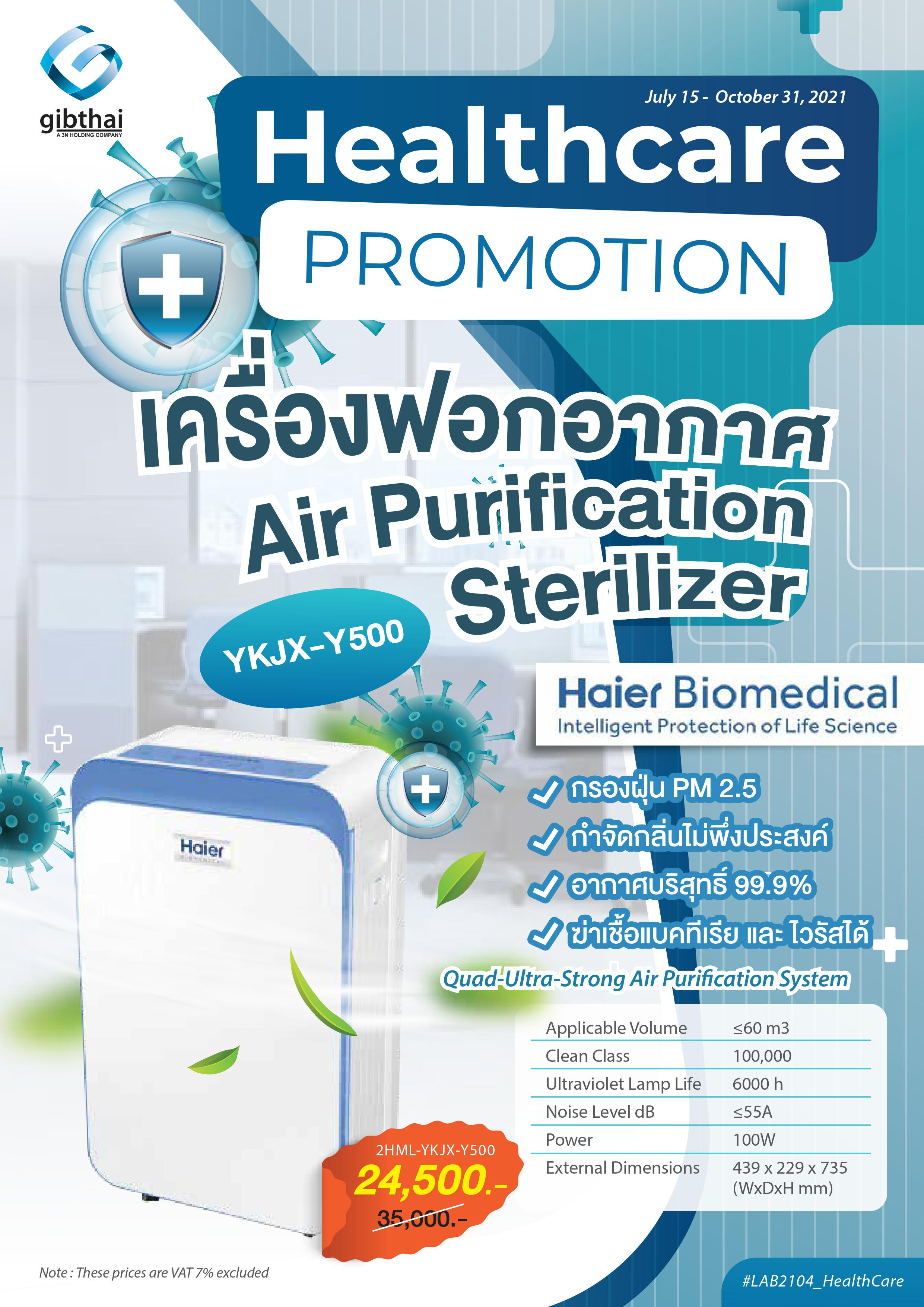 Health Care Promotion