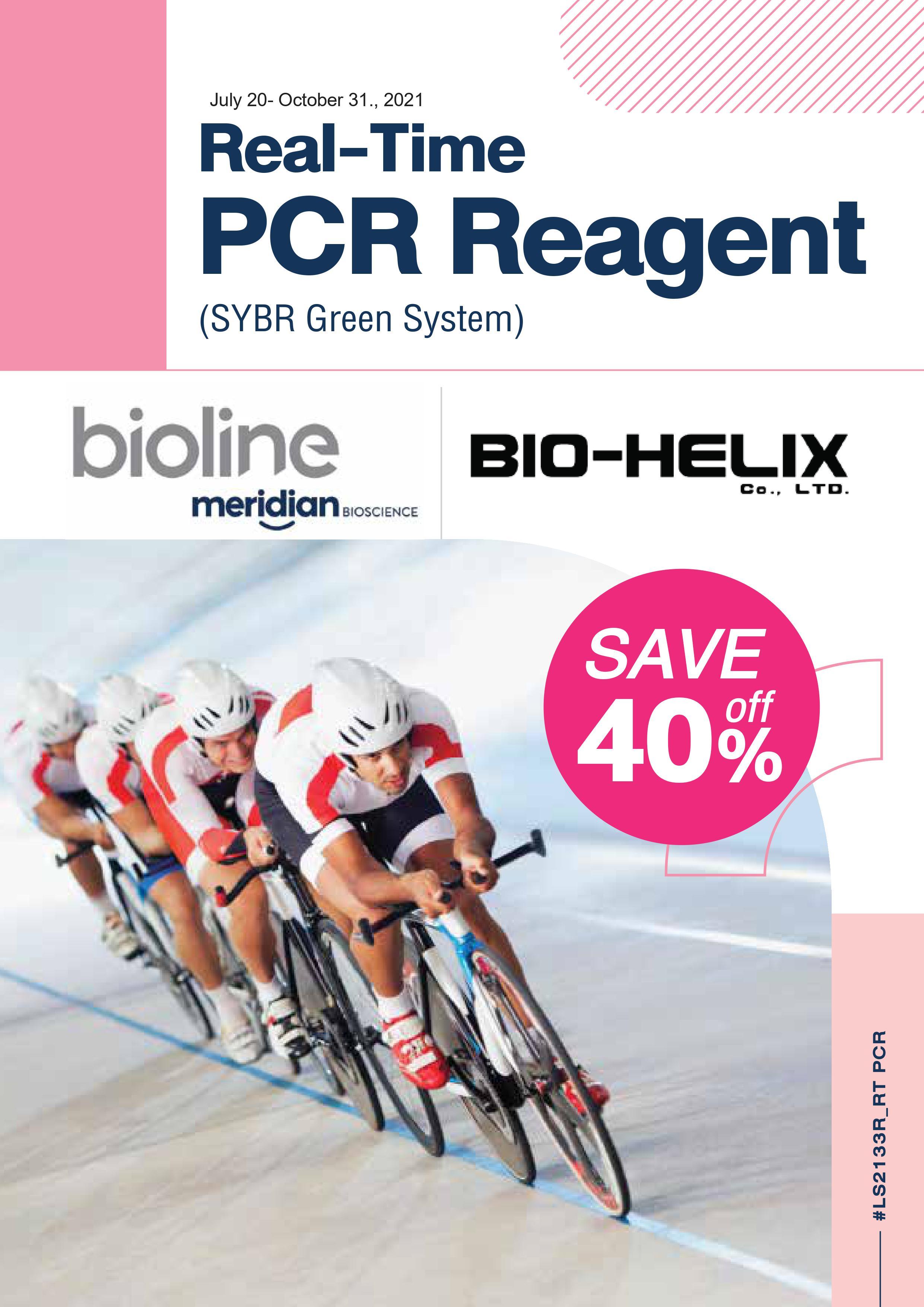 RT-PCR Reagent