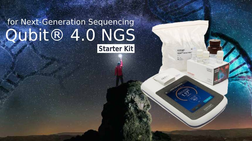 Qubit 4.0 NGS Startet Kit for Next-Generation Sequencing