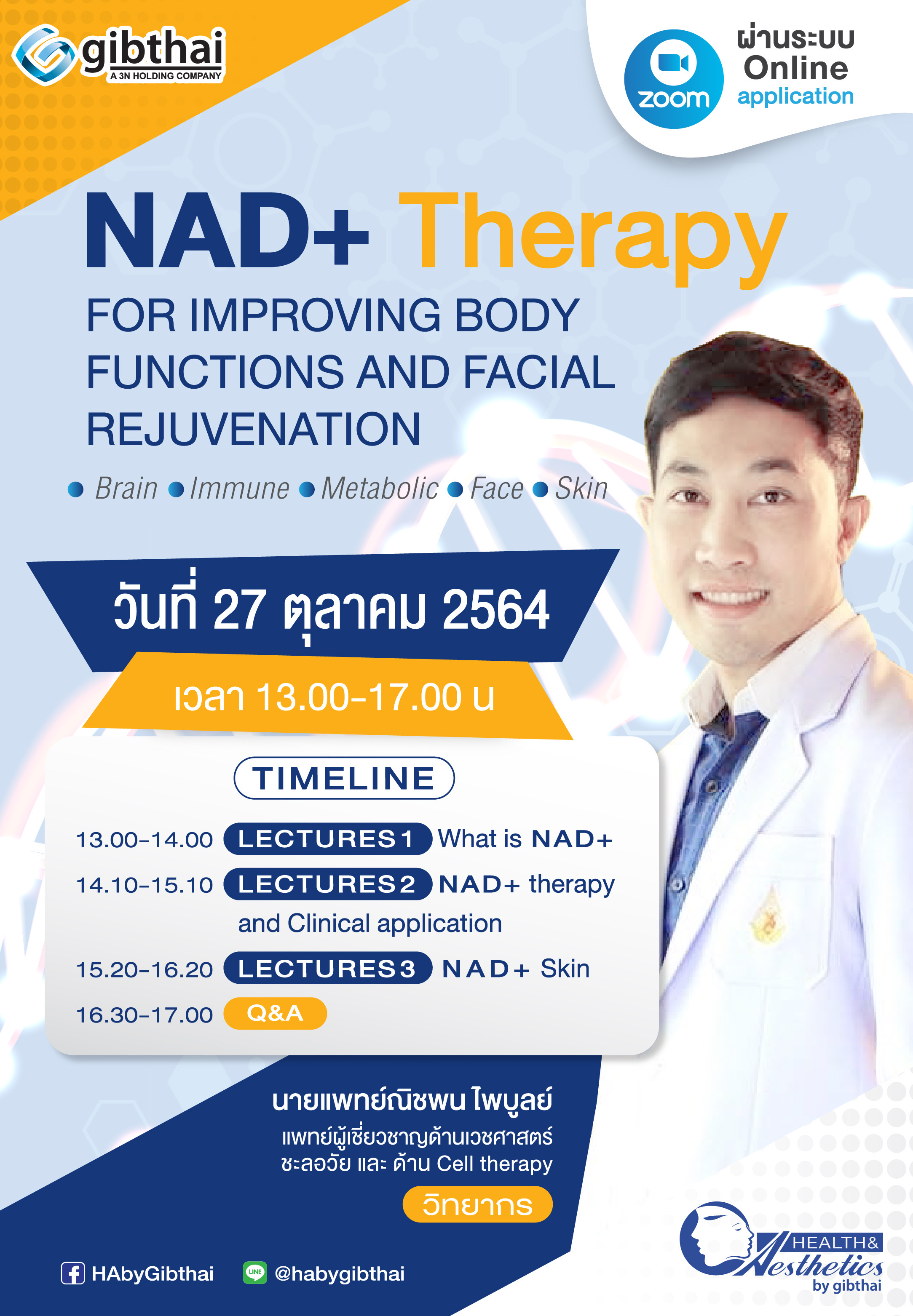 Webinar : NAD+ Therapy for improving Body functions and Facial rejuvenation  (Brain – Immune - Metabolic – Face – Skin )