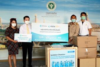 บริษัท กิบไทย จำกัด  บริจาคอุปกรณ์และเวชภัณฑ์ทางการแพทย์ให้กับโรงพยาบาลราชประชาสมาสัย